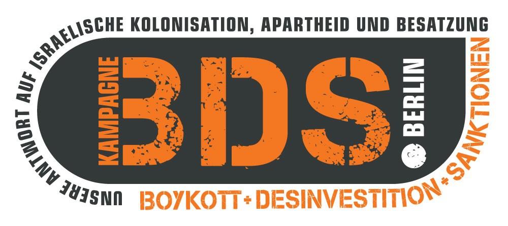 """Erklärung zum Beschluss des Deutschen Bundestages: """"BDS-Bewegung entschlossen entgegentreten – Antisemitismus bekämpfen"""""""