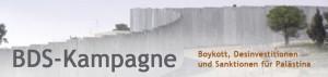 BDS Kampagne Logo - 1000