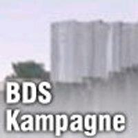 BDS Kampagne Bild