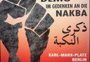 Redebeitrag von BDS Berlin auf der Nakba-Tag Demonstration in Berlin 2017