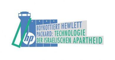 Protestaktion gegen die Geschäfte von Hewlett Packard mit der israelischen Unterdrückungsmaschinerie!