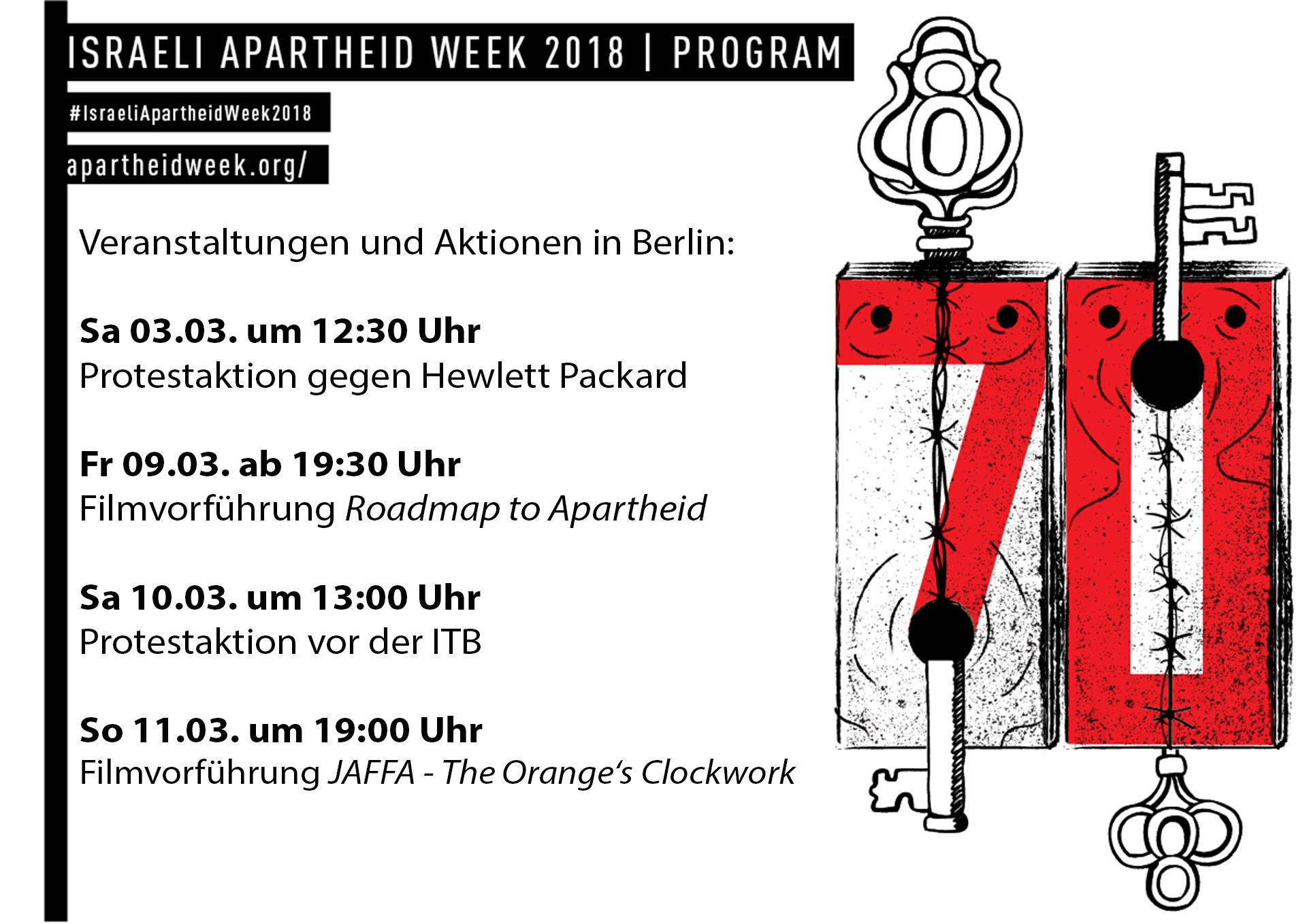 aktionen im rahmen der 39 israeli apartheid 39 week in berlin bds kampagne. Black Bedroom Furniture Sets. Home Design Ideas
