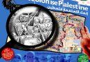 Decolonise Palestine – Stop Apartheid!