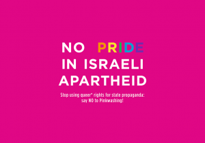 No Pride in Israeli Apartheid
