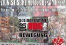 Am 18. August auf zur Ruhrtriennale und zionistischen Hetzern den Tag vermiesen