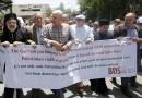 Palästinenser*innen verurteilen einstimmig den Angriff des deutschen Bundestages auf das Recht auf Boykott gegen Israels Apartheid und Kolonisierung