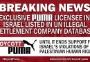 UN-Datenbank von Unternehmen in den illegalen israelischen Siedlungen: Delta Israel, PUMAs exklusiver Lizenznehmer in Israel