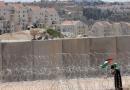 Palästinensische Zivilgesellschaft fordert die Staatengemeinschaft auf, gegen Israel Sanktionen zu verhängen um die illegale Annexion zu stoppen.