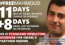 #FreeMahmoud: Israel verlängert Haft von BDS-Koordinator Mahmoud Nawajaa