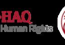 HeidelbergCement beantragt die Ausweitung der Plünderung palästinensischen Bodens