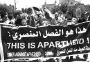 Rechteverletzende israelische Politik stellt Verbrechen der Apartheid und Verfolgung dar