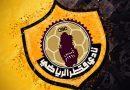 Qatar Sports Club gibt bekannt, Vertrag mit PUMA nach Boykottaufrufen nicht zu verlängern