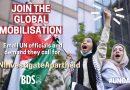 Schickt jetzt eine E-Mail an den Präsidenten der UN-Generalversammlung und den UN-Generalsekretär und fordert #UNInvestigateApartheid!